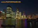 Affiche publicitaire panneau feuille EL clignotant