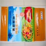 50kg 40kg 20kg 15kg 10kg 5 kg de farine, riz, sac d'emballage en polypropylène tissé d'alimentation/Sac