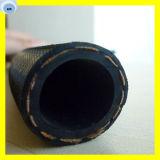 Hochdruckfaser-umsponnener Gummischlauch-flexibler Öl-Schlauch