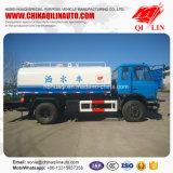 Qilin Dongfeng châssis 4x2 4LA GAC pour la vente de camion sprinkleur de l'eau