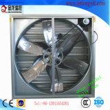 Большой промышленный вентилятор