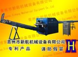 Machine de découpage de /Textile de machine de découpage de chiffon de qualité à vendre