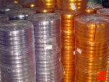 환경 산업 투명한 PVC 문 커튼