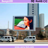 P8 영상 광고를 위한 옥외 SMD 풀 컬러 조정 발광 다이오드 표시