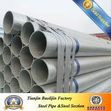 48.3*3.2mmの足場によって電流を通される鋼管
