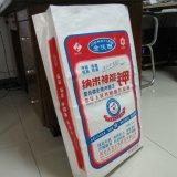 Saco tecido alta qualidade para o fertilizante/farinha/cimento de empacotamento