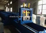 коробка передач коробка передач Auot C Purlin бумагоделательной машины материала толщиной 6 мм