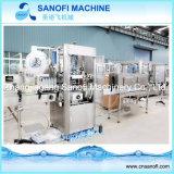 6000-18000BMP高速自動びんのラベルの収縮の袖の分類機械
