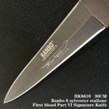固定刃の猟刀の存続のツールのキャンプのツールHK8610 30cm