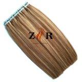 高品質の厚い終わりの人間の毛髪PUのWeft卸売のインドのRemyテープ