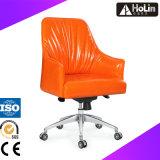 [هوم وفّيس] مرود خابور [بو] جلد كرسي ذو ذراعين