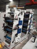 Six couleurs étiquette Rouleau de papier autocollant Die Machine de refendage de coupe