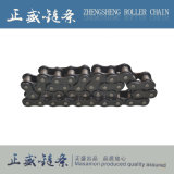 Double Pitch Conveyer Chain Include Small Roller