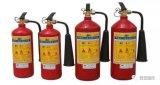 Extintor de incendios calidad 2-10 kg automático sistema de supresión de incendios