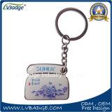 Подарок ключевого кольца металла промотирования высокого качества