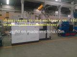 プラスチックフィルムのAgglomerator熱い販売の機械