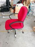 직원 의자 사무실 의자 (FECB36)