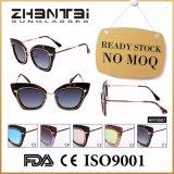 2017 óculos de sol novos do espelho da forma para mulheres nenhum MOQ (HFF0007)