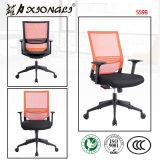 기능적인 기초를 가진 559c 사무실 회전 의자 메시 의자