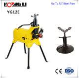 """Groover idraulico del tubo 2 """" - 12 """" con il motore asincrono 750W (YG12E)"""