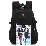 Viaggio d'affari eccellente del banco del sacchetto dello zaino del computer portatile di 2017 settembre Daypack