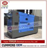 OEM 20-1500kVA Cumminsの無声おおいディーゼル力の電気発電機[IC20180124A]