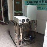 A máquina industrial da limpeza ultra-sônica para as peças mecânicas remove o petróleo