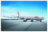 O transporte aéreo de carga a partir de Guangzhou para Emirados Árabes Unidos
