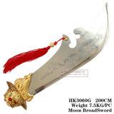Spada di Guan Yu con il basamento 200cm HK3060g