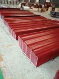 構築のための上塗を施してある波形の屋根ふきシートを着色しなさい
