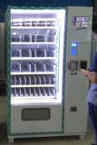Faible coût machine distributrice pour collation et jus avec écran de la publicité