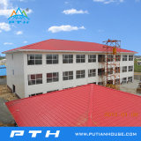 Entrepôt préfabriqué de structure métallique de design industriel avec l'installation facile