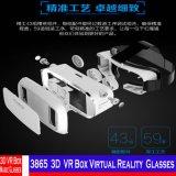 3865 glaces de virtual reality de cadre de 3D Vr