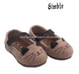 Мягкая резиновая подошва крытый тренировочный детская обувь детей Детский обувь