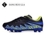 最も熱いデザイン歩きやすい人のフットボールの靴