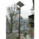 *2 de 5 vatios luminosos 12V LED Kit de luz solar de jardín al aire libre
