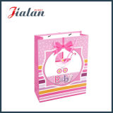Cadeau fait sur commande de logo empaquetant les sacs en papier estampés par Pantone bon marché