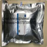 Инозитол CAS 87-89-8 промежуточных звен питательных веществ городища фармацевтический