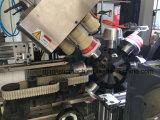 Taça da Copa do offset de plástico máquina de impressão com embalagem Automática