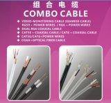 ETL Rg59 Koaxial-Kabel RG6 für CATV Satellitenfernsehen