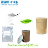 Ethyl Maltol、CAS: 4940-11-8