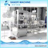 Haute vitesse automatique 6000-18000BMP Etiquette du flacon manchon rétractable Machine d'étiquetage