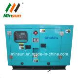 Perkins 중국 사람 공급자와 가진 100개 kVA 발전기에 3 단계 50kVA
