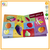 Servicio de impresión del libro de la cartulina de los niños (OEM-GL001)