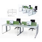 Sitio de trabajo de la oficina del panel de Simplity para la persona 4