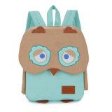 Il nuovo sacchetto di banco del bambino di disegno del fumetto scherza il sacchetto dello zaino del libro
