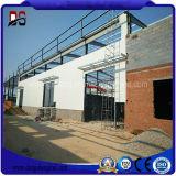 研修会の倉庫のための2つの床のプレハブの鉄骨構造の建物