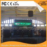 イベントのためのフルカラーの屋外のPantallas LEDをダイカストで形造るP3.91省エネ