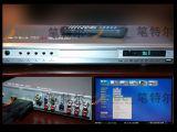 Reproductor de HDTV (High Definition Televisión Video Player).