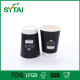 Оптовым изготовленный на заказ напечатанная логосом устранимая двойная кофейная чашка бумаги стены